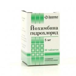 Йохимбина гидрохлорид, табл. 5 мг №50