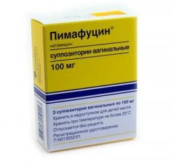 Пимафуцин, супп. ваг. 100 мг №6