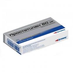 Простатилен, супп. рект. 50 мг №5